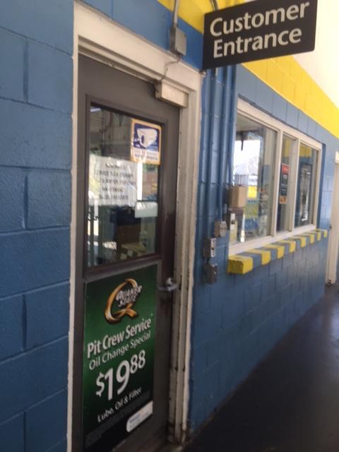 Walmart Auto Center Entrance