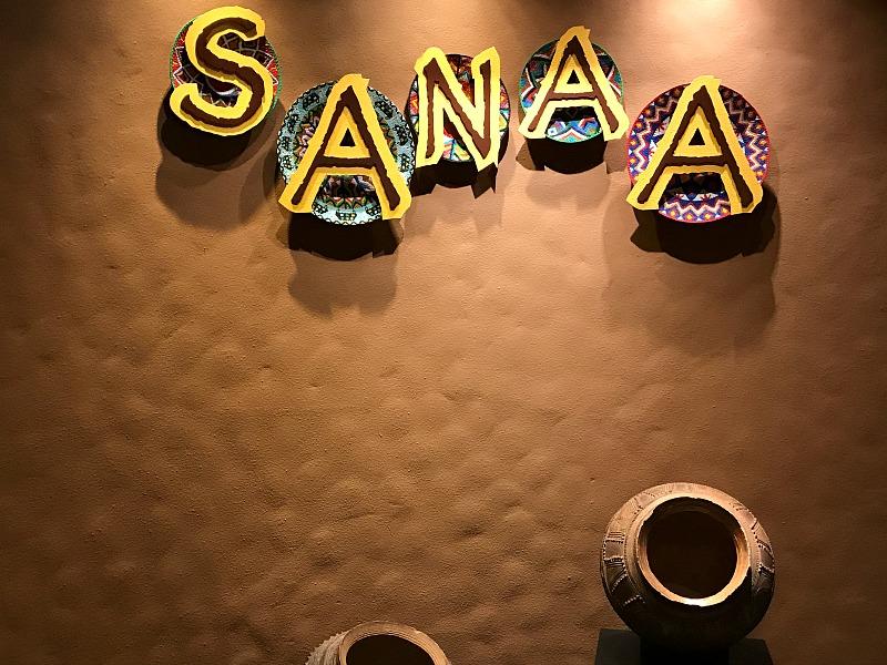 Sanaa Restaurant at Animal Kingdom Resort